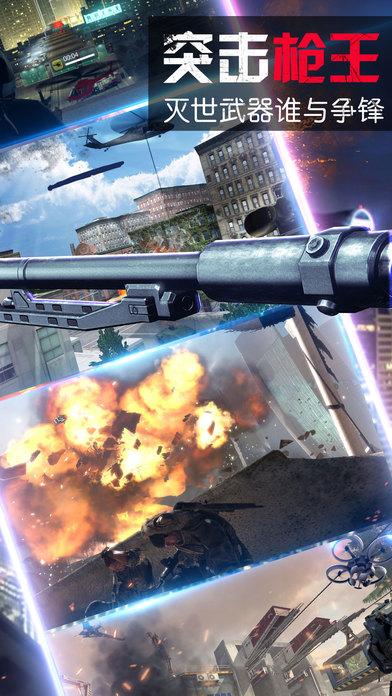 射击狙击游戏-现代狙击手射击战争枪战游戏