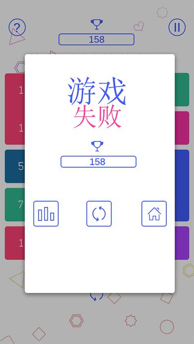 目标11中文版