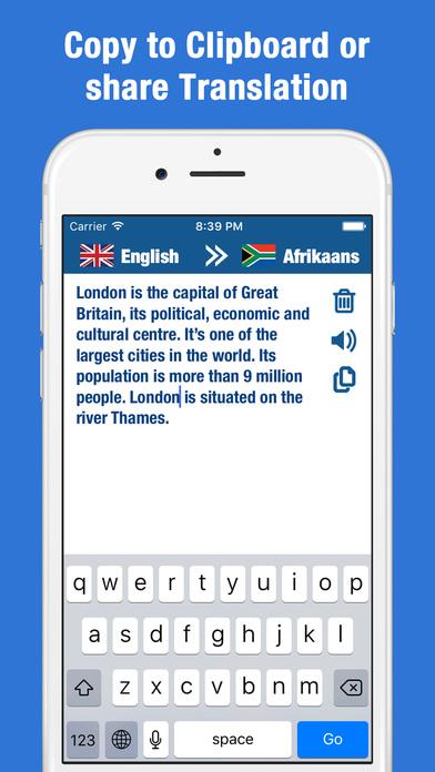南非语 中文 翻译 和 词典