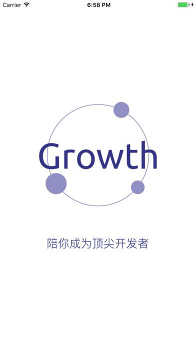 Growth 技能树 - Phodal 的成长秘籍