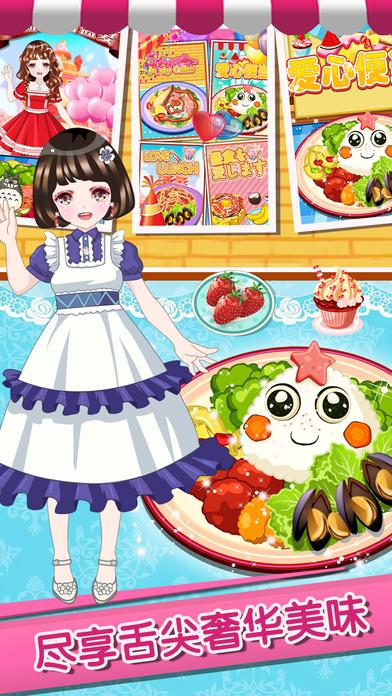 做饭游戏™: 宝宝们喜爱的做饭游戏