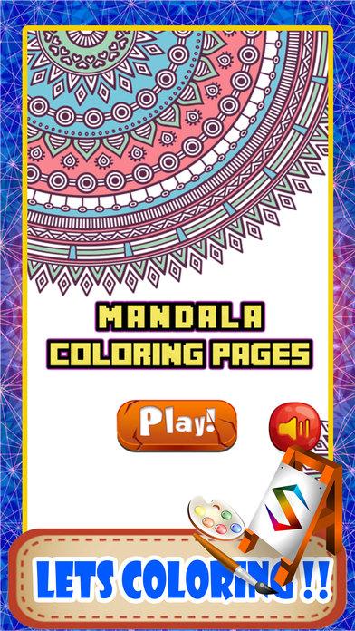 曼陀罗着色页曼荼罗成人图书应用程式