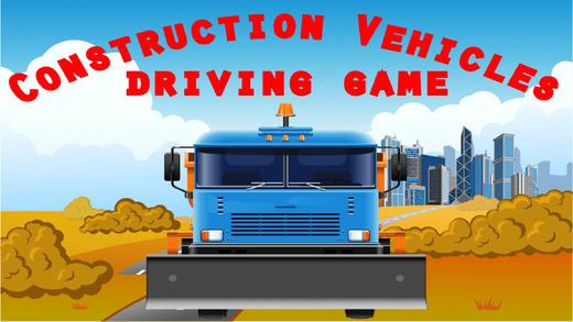 工程车辆驾驶游戏