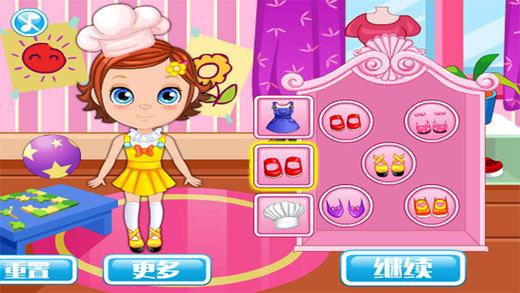 糖糖小厨制作汽车蛋糕,幼儿教育游戏,妈妈和孩子们的游戏-CN