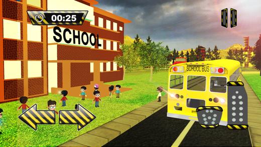 校车停车场 - 极限驾驶模拟器