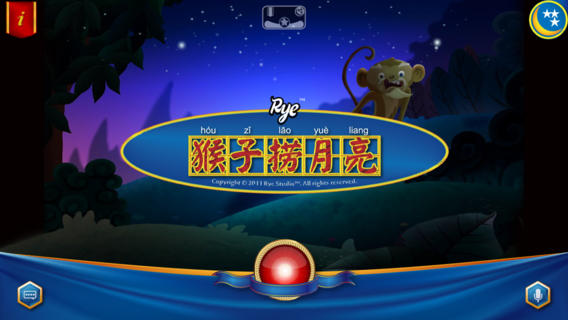 RyeBooks:猴子捞月亮