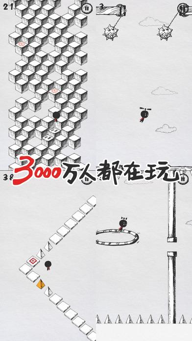 史上最虐心的火柴人游戏合集4 - 简洁•挑战•上瘾•刺激的手绘纸质风格游戏