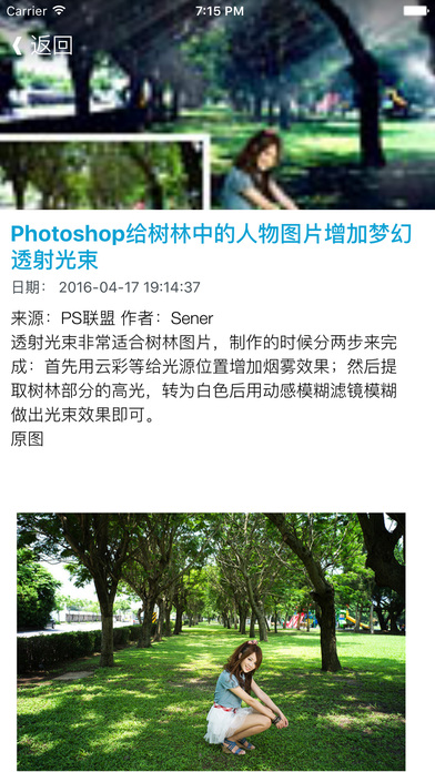 PS自学教程 For Photoshop - ps入门到精通海量实例教程助您快速成为设计大师