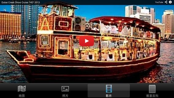 杜拜10大旅游胜地 - 顶级美景游览指南