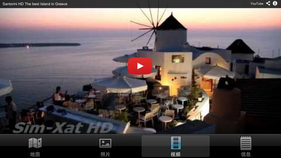 希腊10大旅游胜地 - 顶级胜地游览指南
