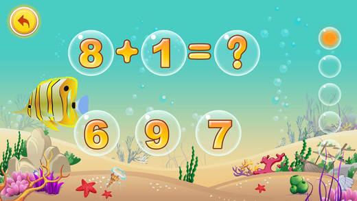 《海底寻宝》-奇米数学带你学习20以内的加减法