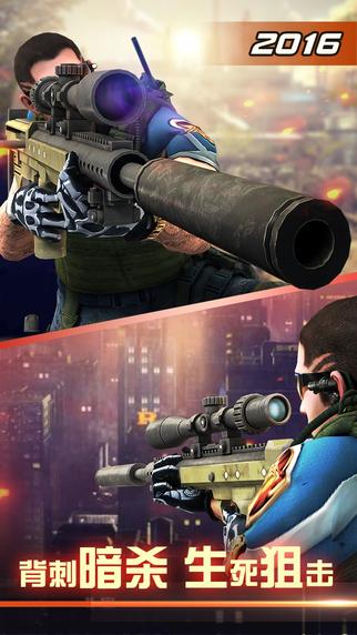 射击游戏 - 经典射击游戏单机射击游戏