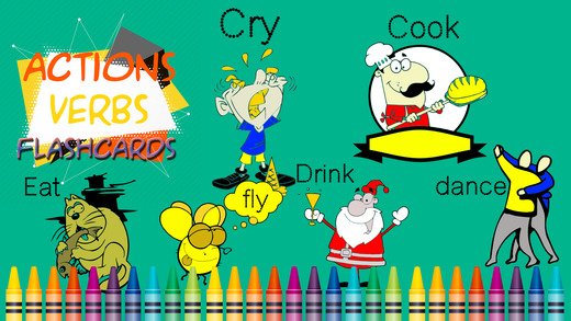 动作动词抽认卡 - 为孩子们着色页