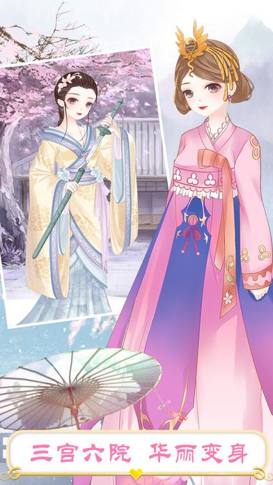 公主游戏™  - 换装沙龙女生游戏