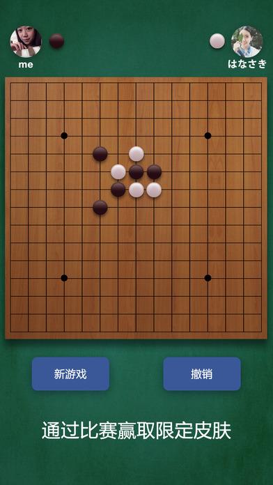 五子棋大师-棋牌益智游戏等你来挑战