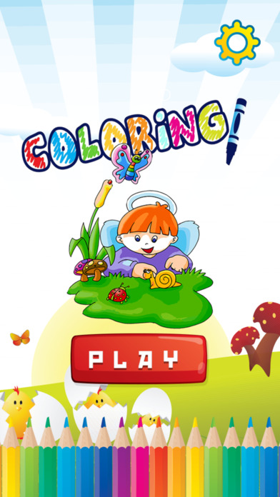 儿童动物着色页图画书农场动物