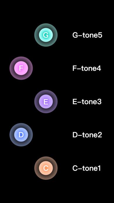 笛子(专业版)- 手机变身为笛子演奏乐器