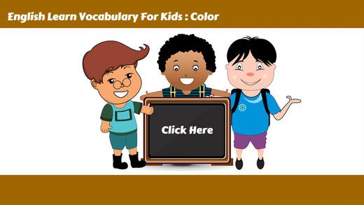 学习英语词汇5课:为孩子们的学习教育游戏和初学者免费