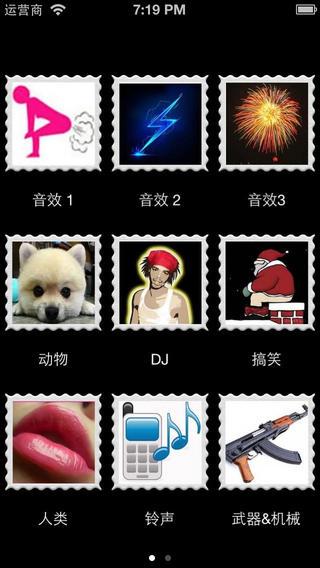◕‿◕音效Pro(今日5折优惠)