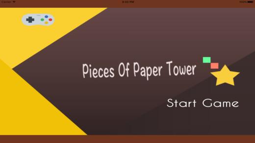 纸片塔—看你叠到多少层