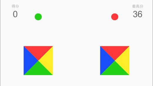 眼疾手快2 - 手眼协调 - 反应速度 - 虐心小游戏