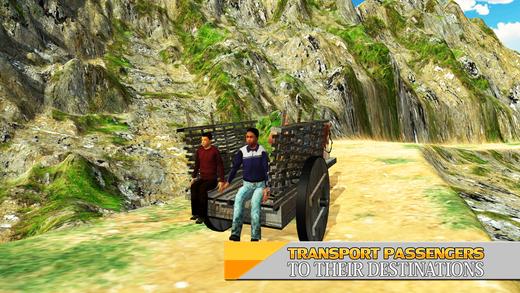 马车山驱动程序和越野车模拟器