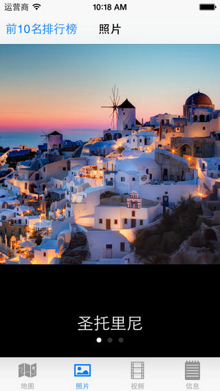 希腊岛屿列表10大旅游胜地 - 顶级胜地游览指南