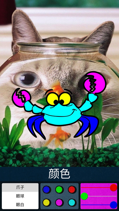 鱼类彩色貼紙 - 将鱼加至您的照片,更改它的颜色