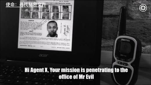 Secret Agent: İstanbul - 视频冒险与益智游戏
