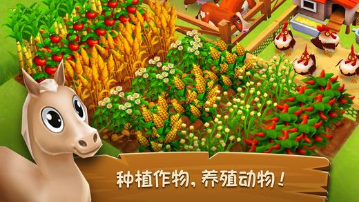 农庄物语2™