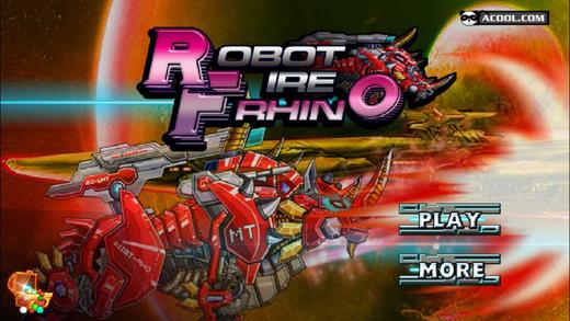 玩具机器人大战:机器烈火犀牛