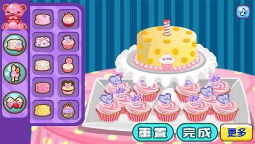 糖糖天天餐厅生日派对-CN