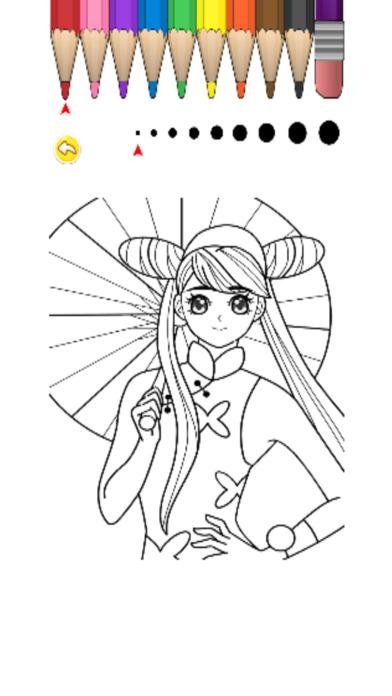 兒童圖畫書 - 秋田公主