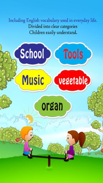 学习英语词汇:学习教育游戏的孩子容易理解 - 免费的!