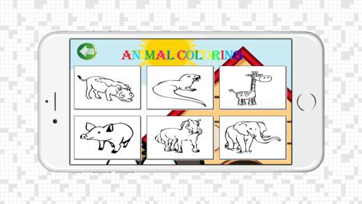 动物着色书孩子们的游戏