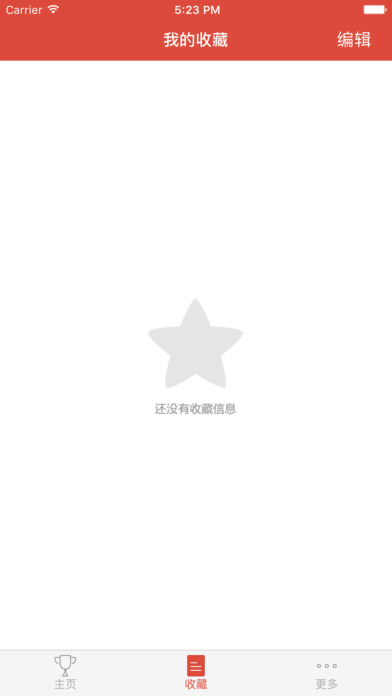 【初高中必备神器】数理化公式大全