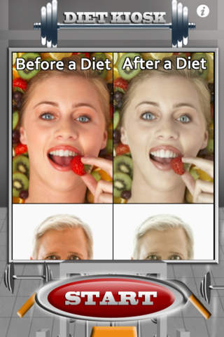 瘦身小亭© HD Lite (Diet Kiosk)