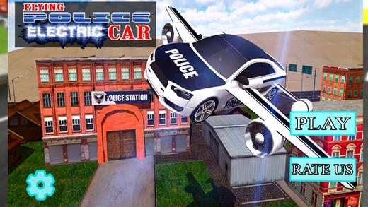 飞警电动车 - 未来驾驶3D