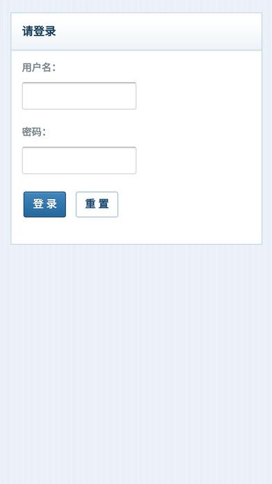 FBC物联网