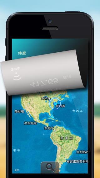 别迷路了 ( Don't Get Lost ) - Find Your GPS Coordinates : Longitude, Latitude, Altitude, Map Location