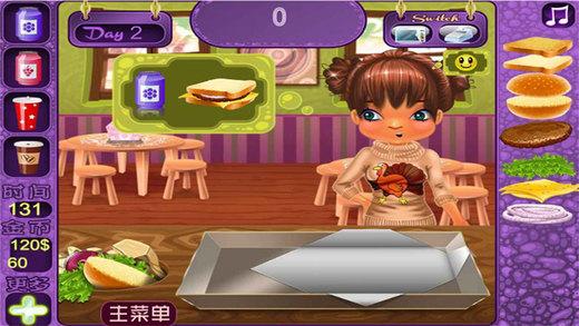 公主游戏坊(做饭6合1)-CN