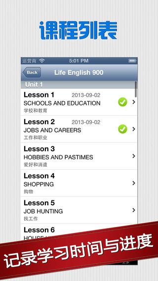 英语生活会话900句