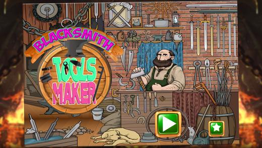 铁匠工具制造商 - 设备制造商店
