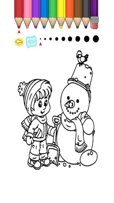 兒童圖畫書 - 菖蒲