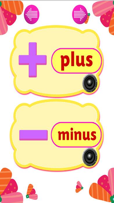 学习英语词汇课6:为孩子们免费方便的学习教育游戏