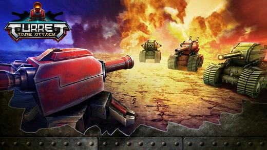 炮塔坦克攻击-技能射击塔防游戏建兴