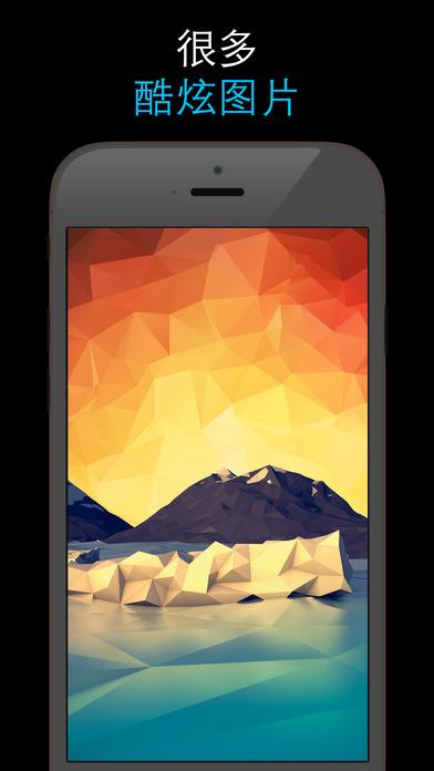 动态壁纸为iPhone 6/5s 高清(HD) - 最好的免费主题和()背景的锁屏