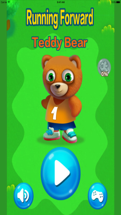 勇往直前泰迪熊—穿越原始森林