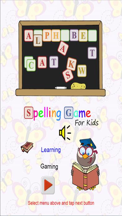 幼儿园拼写单词 - 英文字母词汇