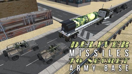 3D陆军货运卡车模拟器 - 终极驾驶的货车停车场及模拟游戏